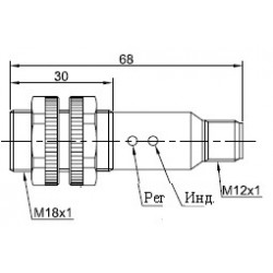 Датчик оптический ВКО.М18.65Р.3М.НО.N.ПЛ цилиндрический